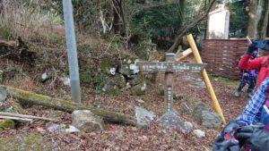 九州自然歩道道標
