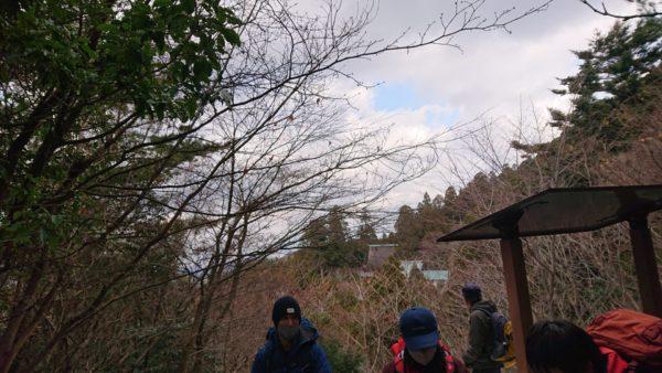 英彦山トレッキング途中⑤