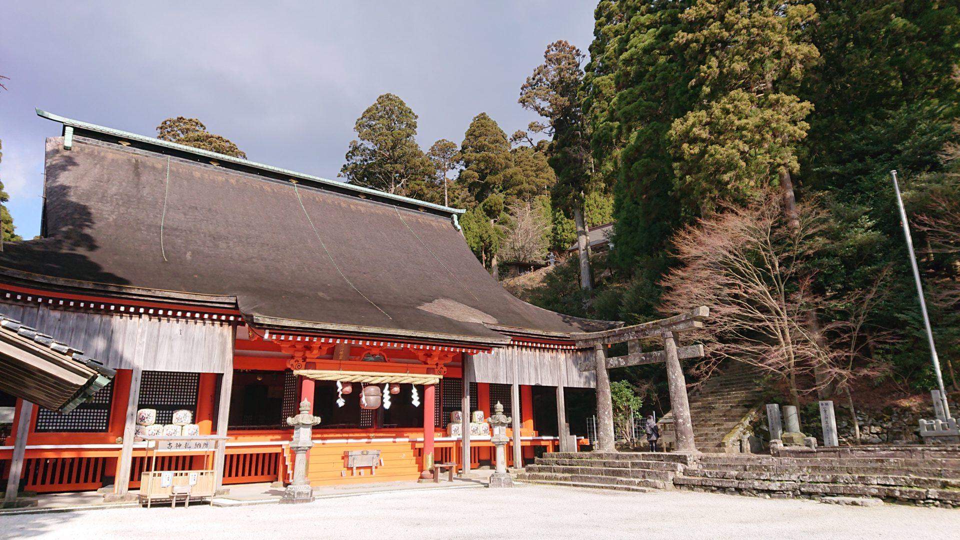 英彦山神宮奉幣殿